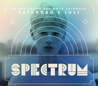 Spectrum met o.a. Sunshine Jones (Dubtribe Sound System, USA)